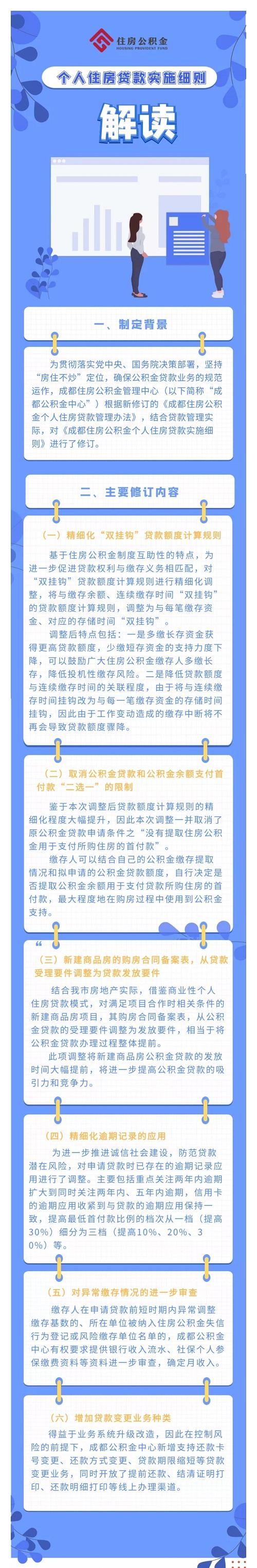 網頁捕獲_17-9-2021_141020_mp.weixin.qq.com.jpeg