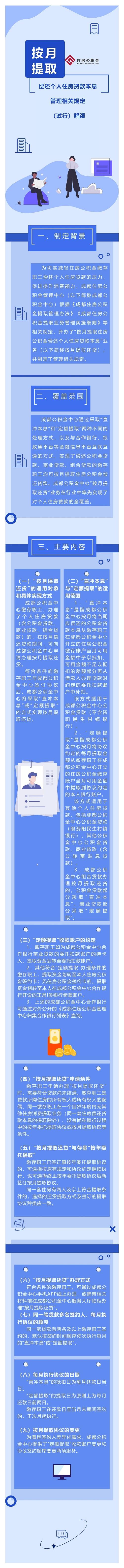 網頁捕獲_17-9-2021_14619_mp.weixin.qq.com.jpeg